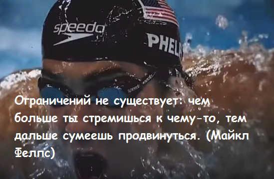 motivatsiya na sport