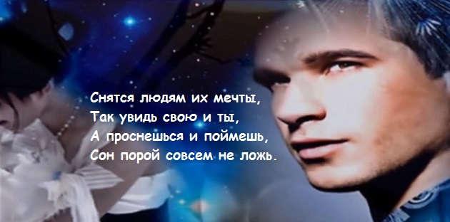 Pozhelaniya Spokoynoy Nochi Parnyu