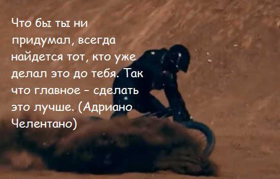 motiviruyushchiye slova so smyslom