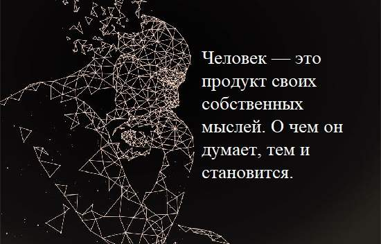 мудрые цитаты и мысли
